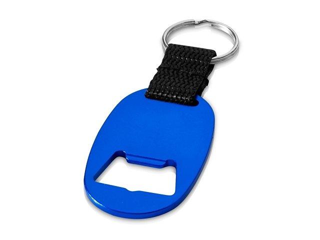 Брелок-открывалка «Cyrus», синий