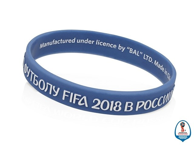 Браслет 2018 FIFA World Cup Russia™, синий