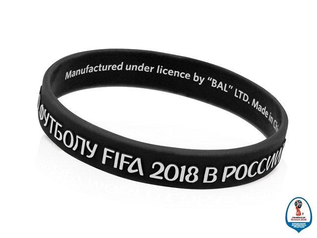 Браслет 2018 FIFA World Cup Russia™, черный