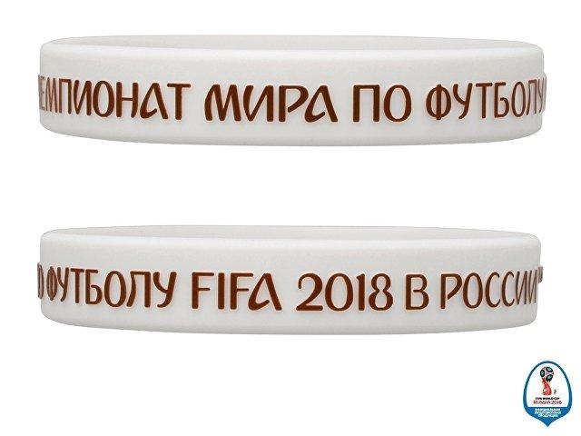 Браслет 2018 FIFA World Cup Russia™, белый
