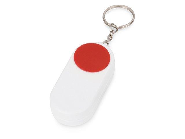 Брелок-футляр для  таблеток «Pill», белый/красный