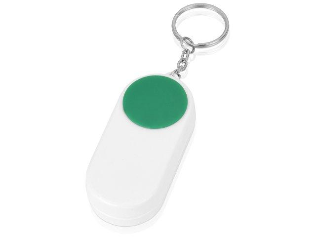Брелок-футляр для  таблеток «Pill», белый/зеленый
