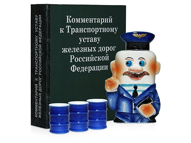 """Набор """"Настольная книга железнодорожника"""""""