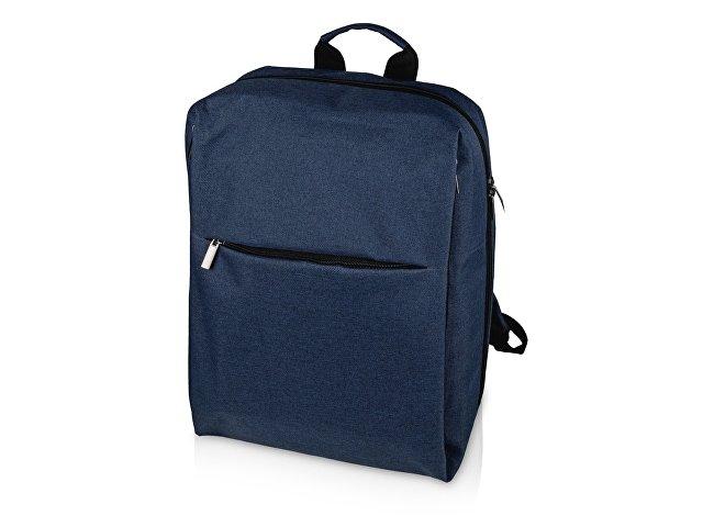 Бизнес-рюкзак «Soho» с отделением для ноутбука, синий