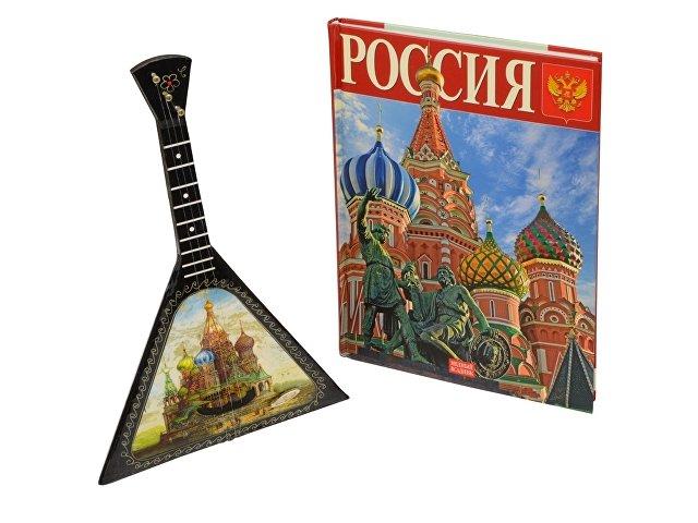 Набор «Музыкальная Россия» (включает декоративную балалайку и книгу «Россия» на русском языке)