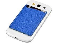 Кошелек для телефона с защитой от RFID считывания (арт. 12397001)