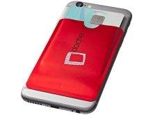 Бумажник для карт с RFID-чипом для смартфона (арт. 13424602), фото 5
