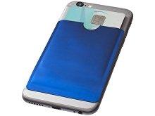 Бумажник для карт с RFID-чипом для смартфона (арт. 13424603)