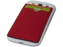 Бумажник RFID с двумя отделениями (арт. 13425702)