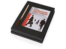 Подарочный набор «Кадровая политика» (арт. 871220)