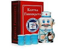 Набор «Настольная книга врача» (арт. 874904)