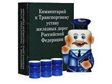 Набор «Настольная книга железнодорожника» (арт. 874906)