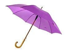 Зонт-трость «Радуга» (арт. 907018)
