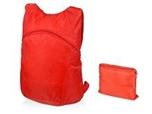 Рюкзак складной «Compact» (арт. 934401)