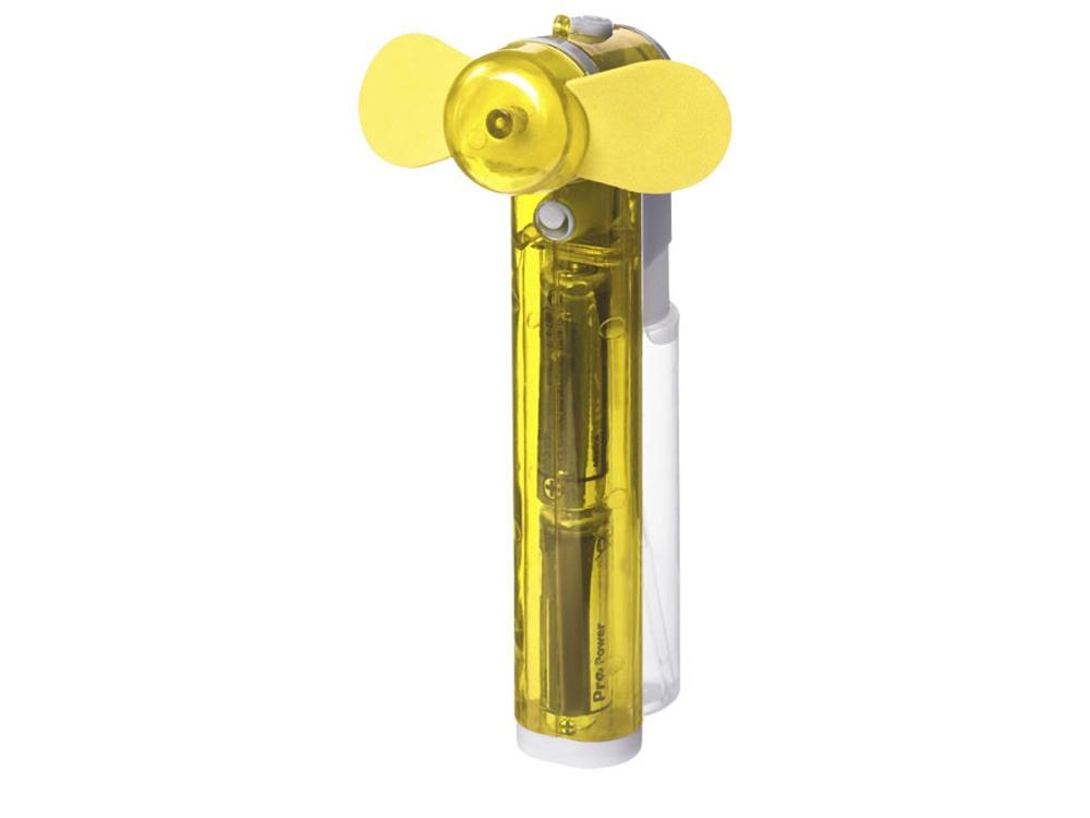 Карманный водяной вентилятор Fiji, желтый