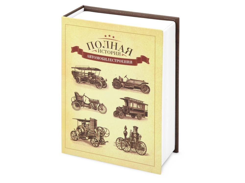 Часы «Полная история автомобилестроения», бежевый/коричневый