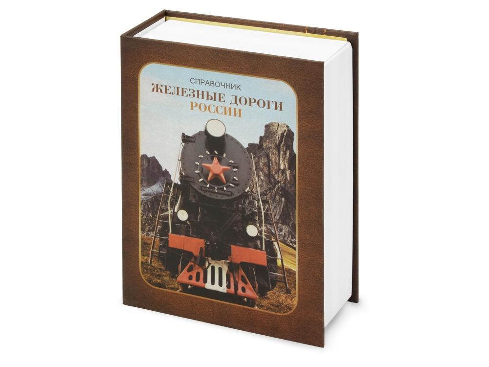 Часы «Железные дороги России», коричневый