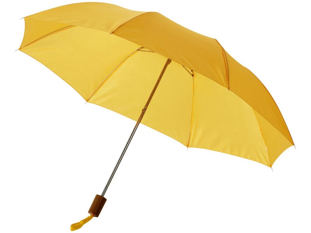 Зонт Oho двухсекционный 20, желтый