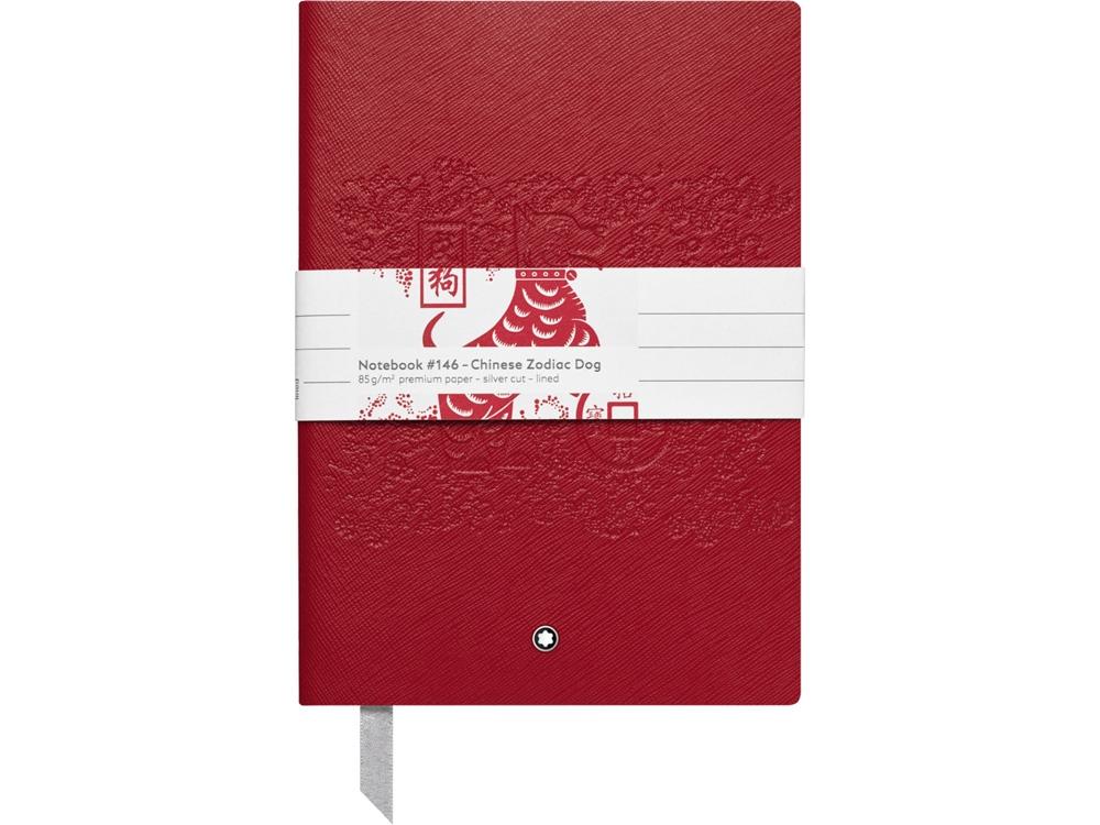 Записная книжка Fine Stationery #146. Montblanc, красный