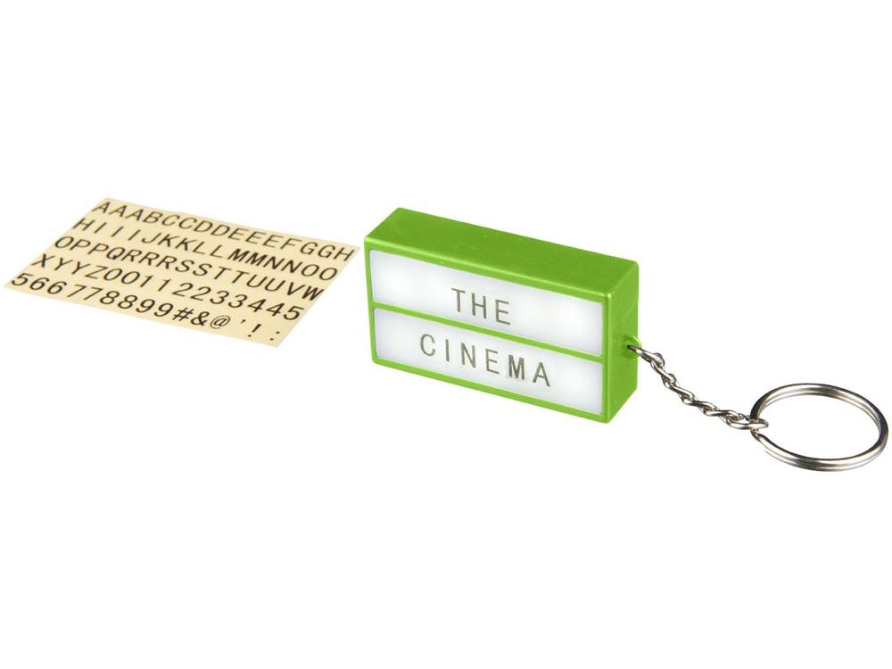 Брелок - фонарик Cinema, лайм