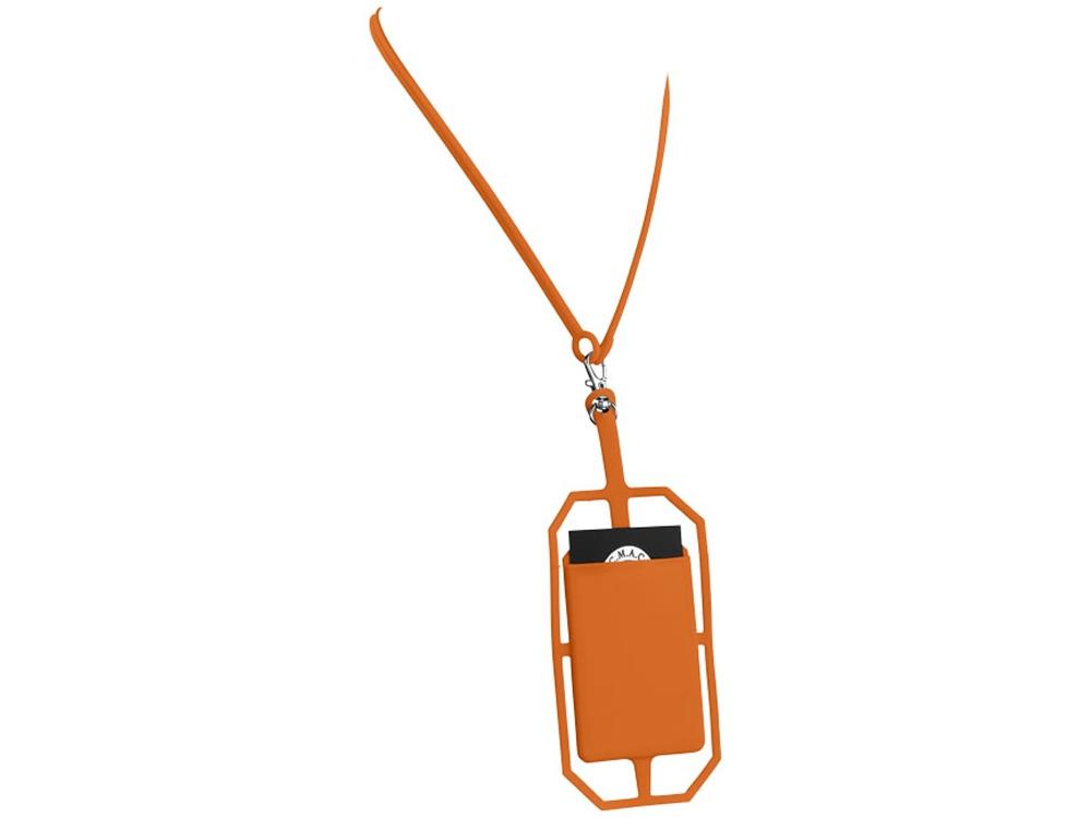 Картхолдер RFID со шнурком, оранжевый