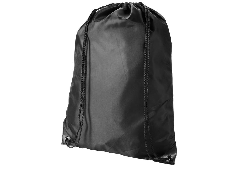 Рюкзак стильный