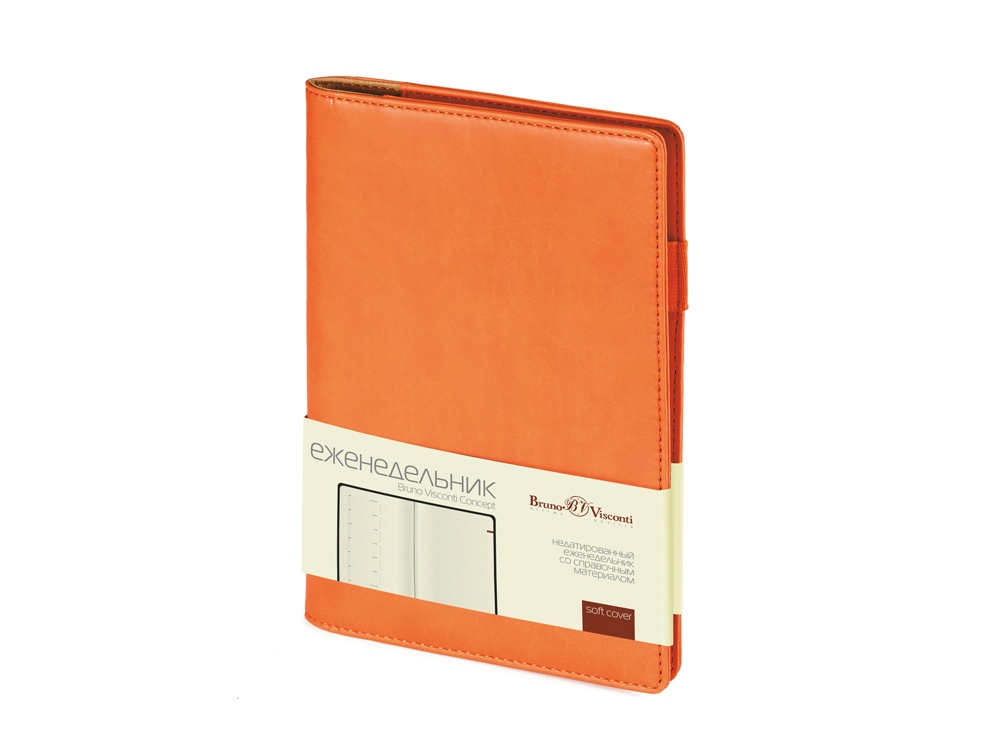Еженедельник недатированный А5 Concept, оранжевый