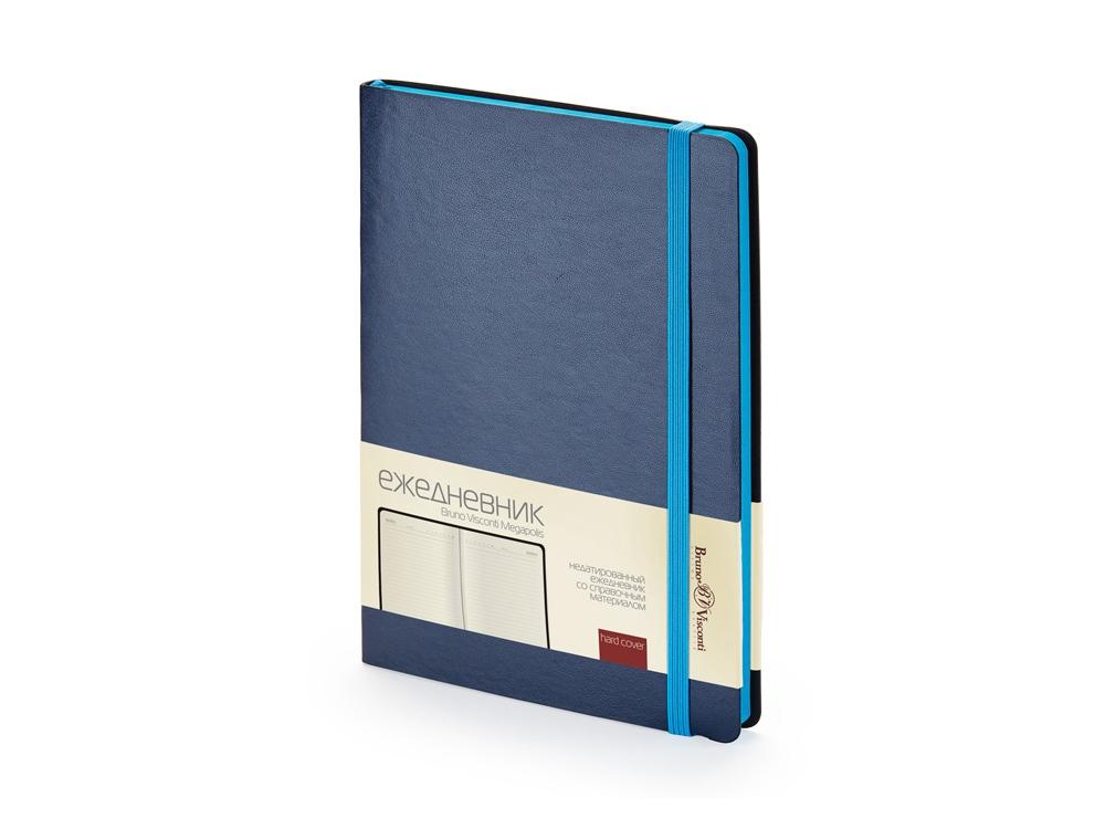 Ежедневник А5 недатированный Megapolis Soft, синий