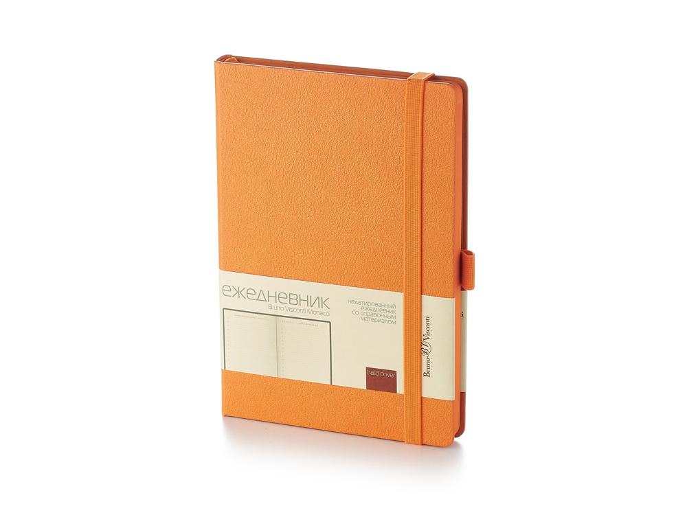 Ежедневник А5 недатированный «Monaco», оранжевый