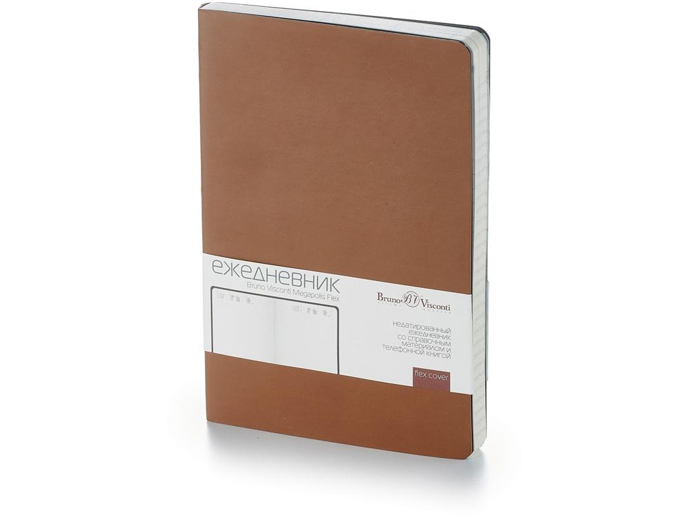 Ежедневник А5 недатированный «Megapolis Flex», светло-коричневый