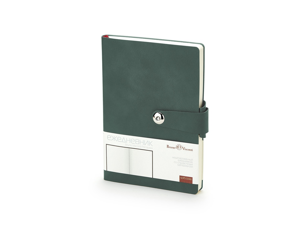 Ежедневник недатированный  А5 PRIMAVERA темно-зеленый