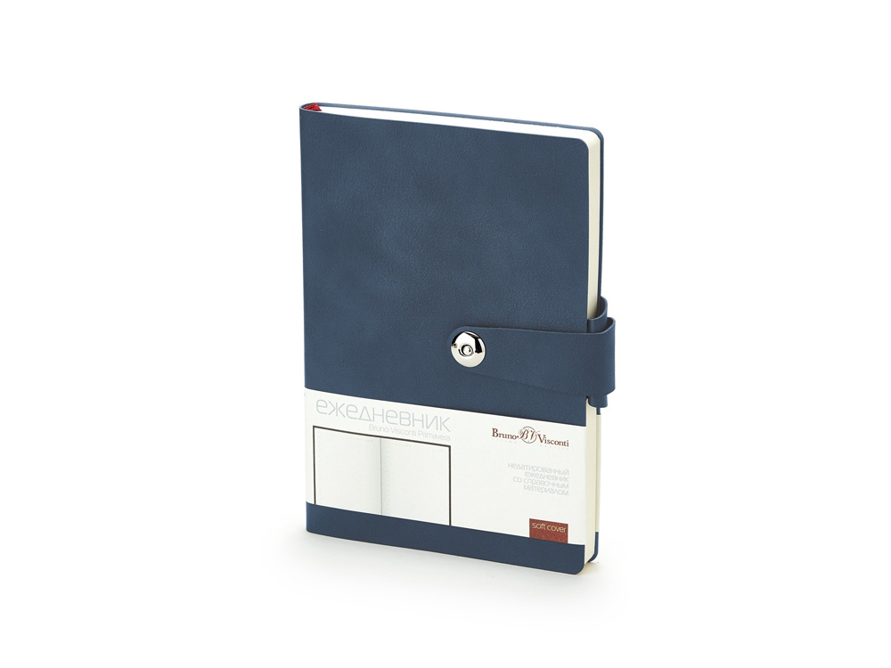 Ежедневник недатированный  А5 PRIMAVERA темно-синий