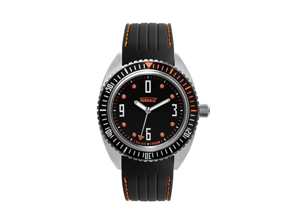 Часы наручные «Амфибия», мужские. Ракета