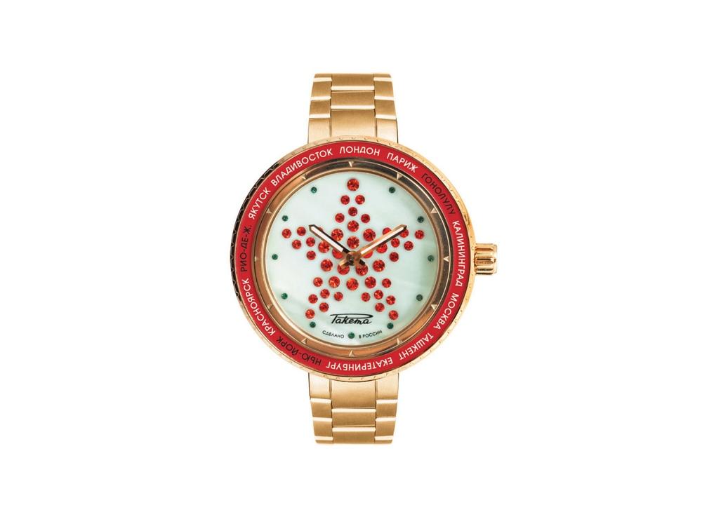 Часы наручные «Звезда», женские. Ракета