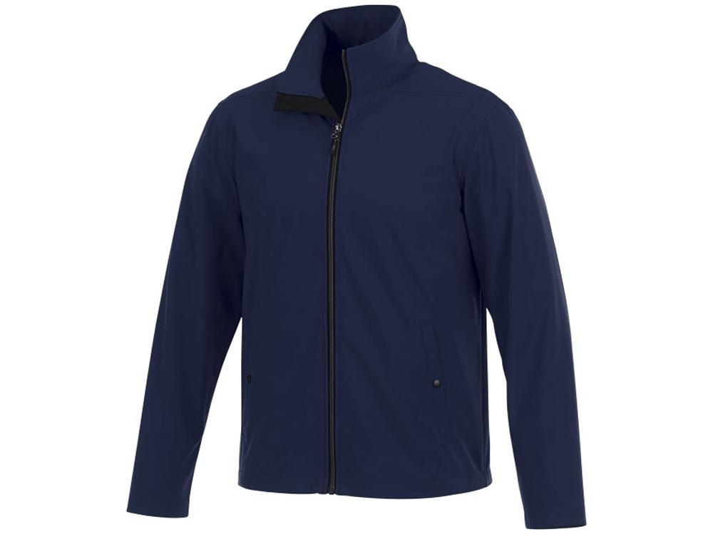 Куртка Karmine мужская, темно-синий