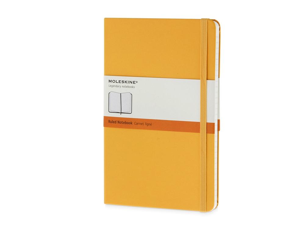 Записная книжка Moleskine Classic (в линейку) в твердой обложке, Large (13х21см), оранжевый