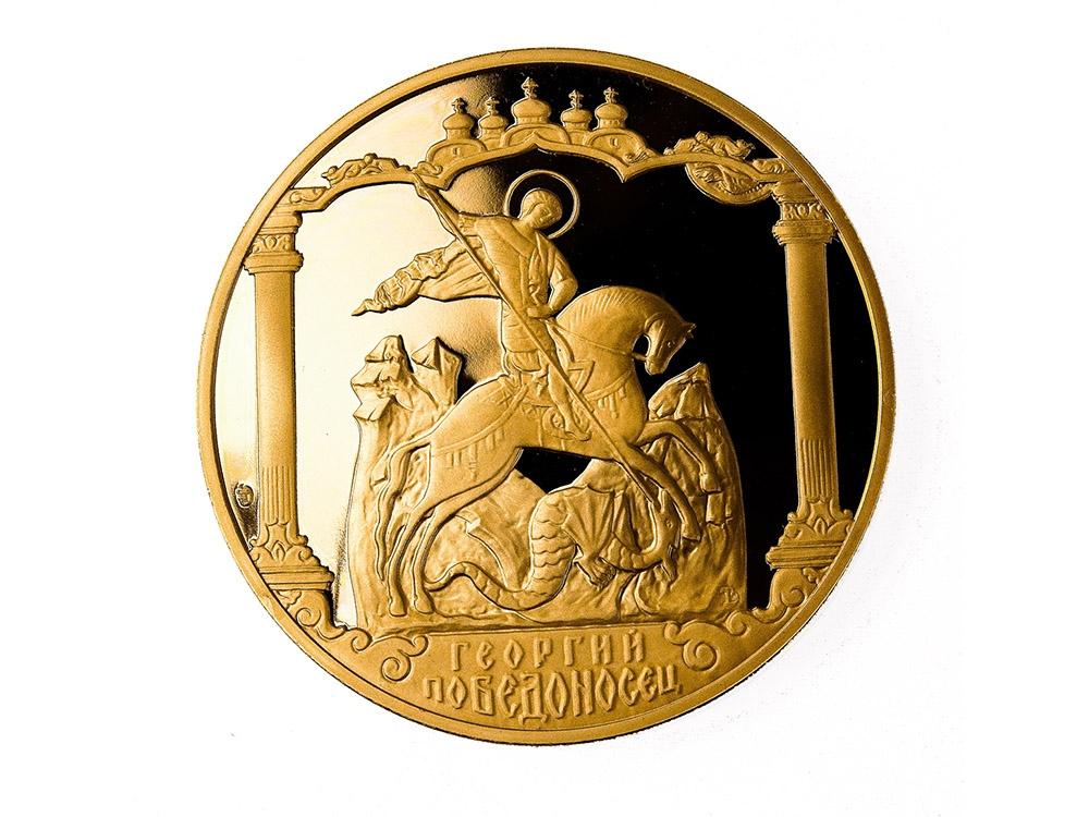 Медаль «На страже Отечества»