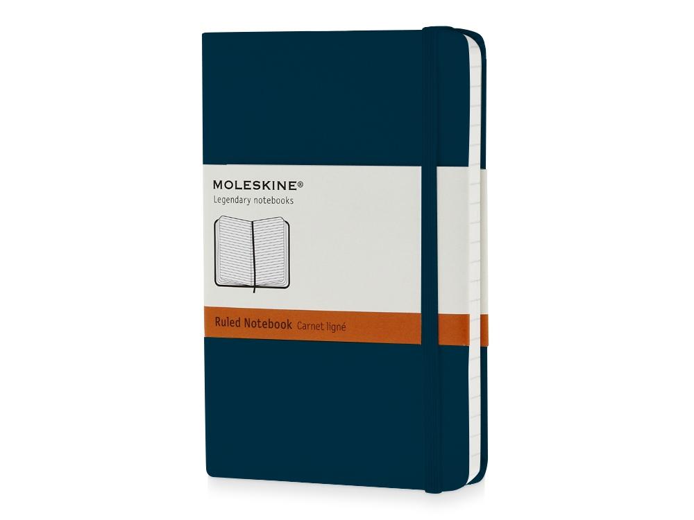 Записная книжка Moleskine Classic (в линейку), Pocket (9х14 см), голубой сапфир