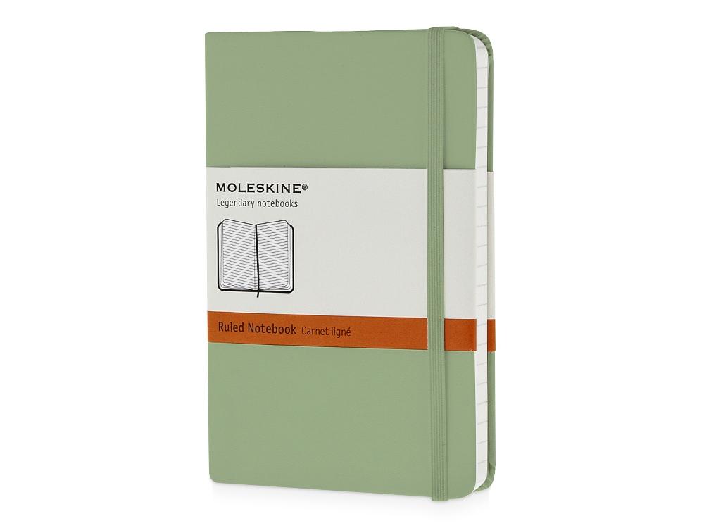 Записная книжка Moleskine Classic (в линейку) в твердой обложке, Pocket (9x14см), фисташковый