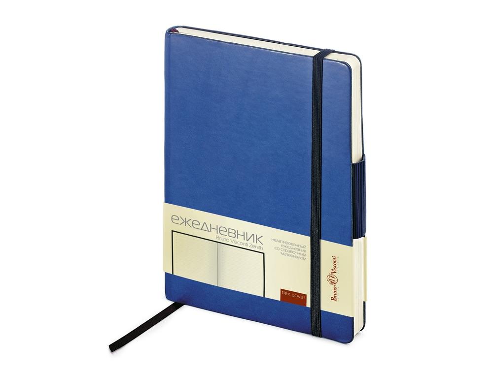 Ежедневник А5 недатированный Zenith, синий