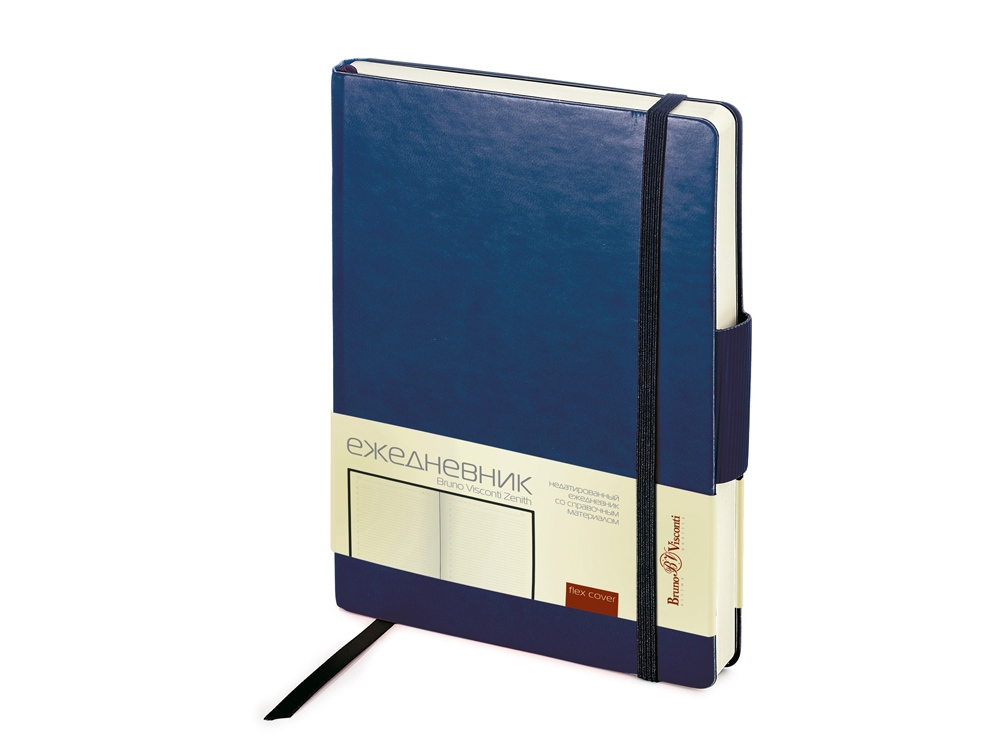 Ежедневник А5 недатированный Zenith, темно-синий