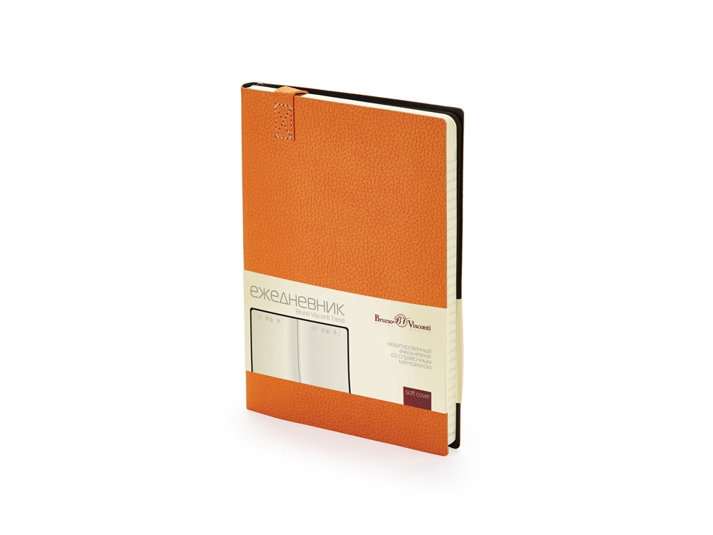 Ежедневник А5 недатированный Trend, оранжевый