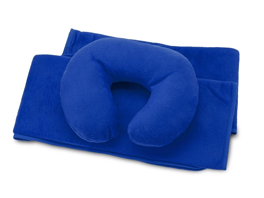 Набор для путешествий «Отдых», синий