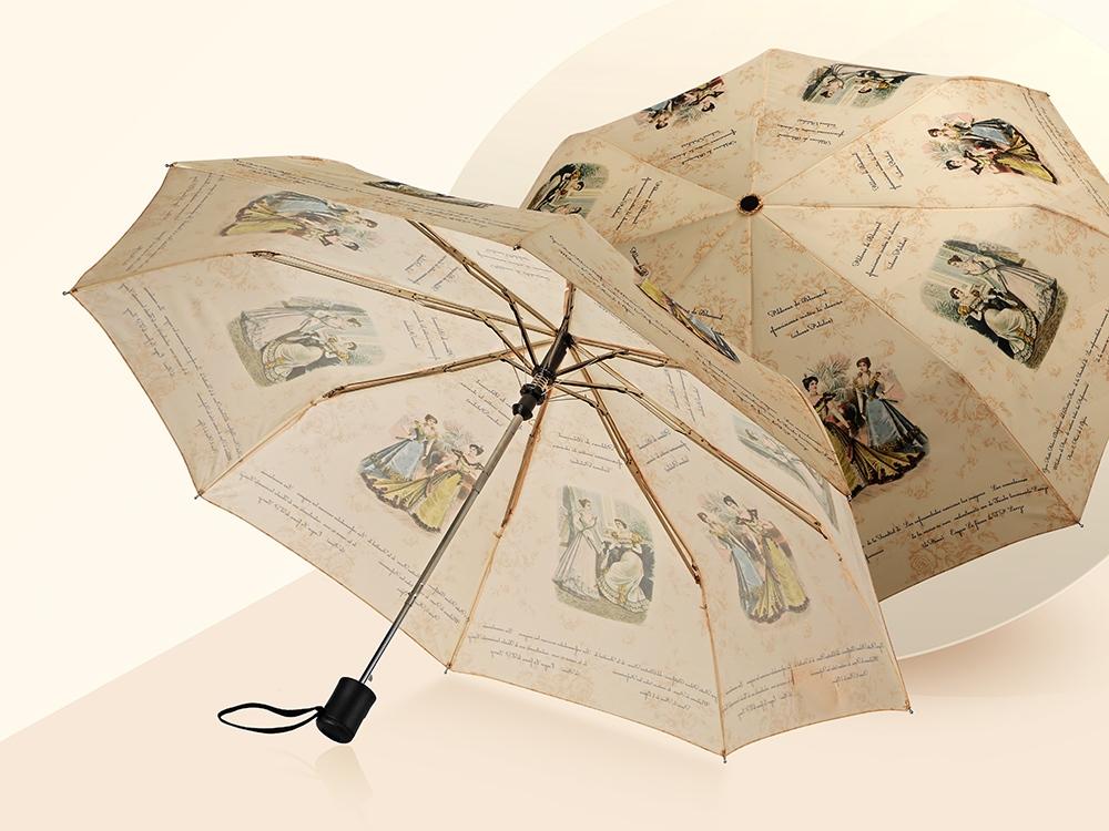 Зонт складной полуавтомат «Бомонд», бежевый
