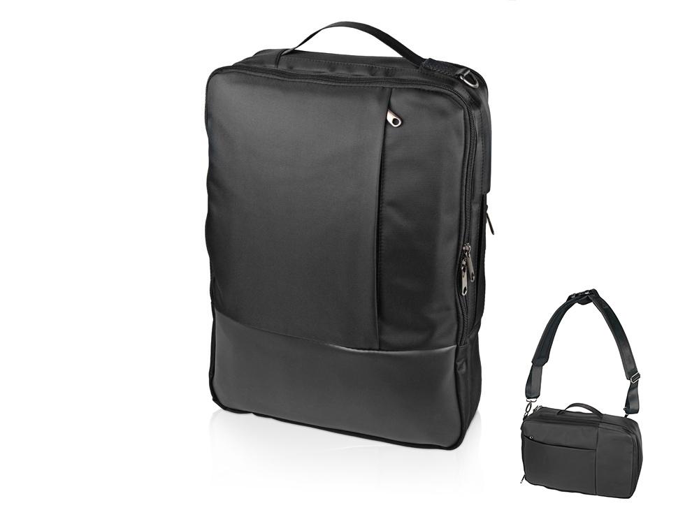 Рюкзак-трансформер Duty для ноутбука, черный