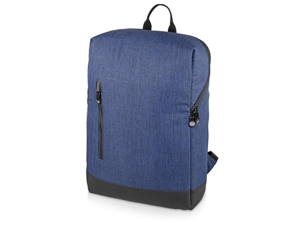 Рюкзак «Bronn» с отделением для ноутбука 15.6