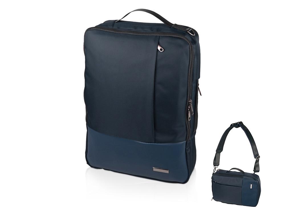 Рюкзак-трансформер Duty для ноутбука, темно-синий