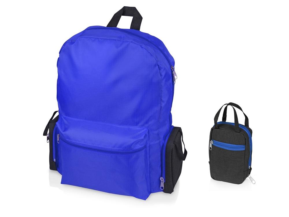 Рюкзак Fold-it складной, складной, синий