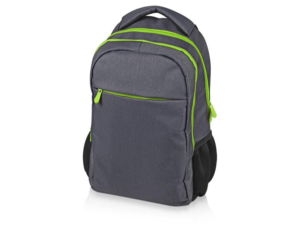 Рюкзак Metropolitan, серый с зеленой молнией