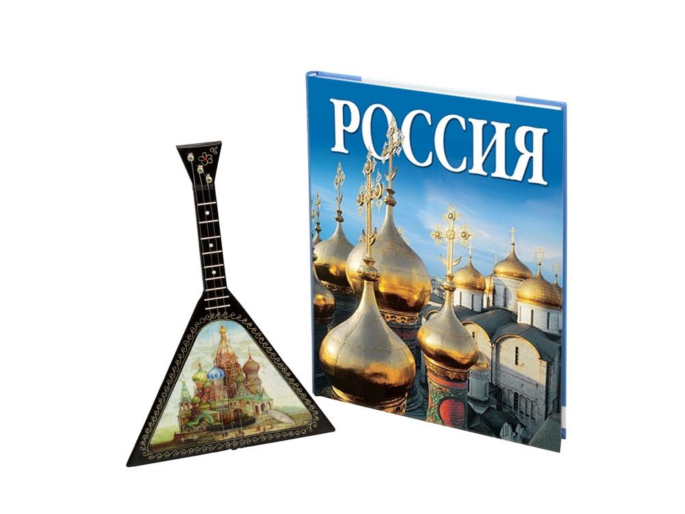 Набор «Музыкальная Россия» (включает декоративную балалайку и книгу «Россия» на английском языке)